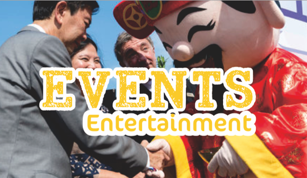 Events Entertainment